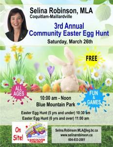 FINAL 2016 Easter Egg Hunt Poster 8.5x11 Version 3
